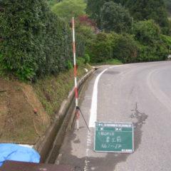 第5-4号県単道路整備(改良)工事(上福元町勘場工区外)
