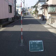 桜川第二地区13号線舗装補修工事