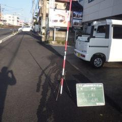小松原山田線歩道整備工事(1工区)(その2)