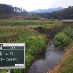 30災第10号河川災害復旧工事(合冊)