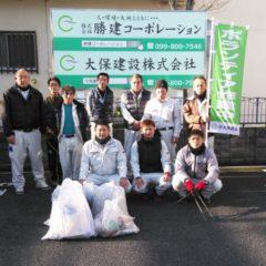 本社周辺ボランティア清掃活動
