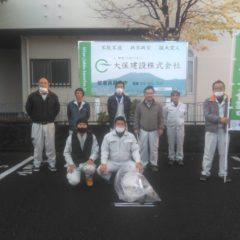 本社周辺ボランティア 清掃活動